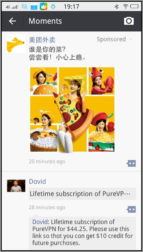 Subscription and Service for WeChat features
