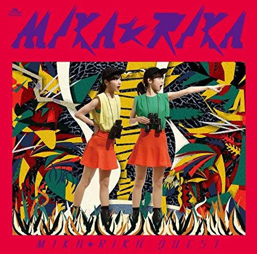 MIKA☆RIKA - MIKA☆RIKA QUEST