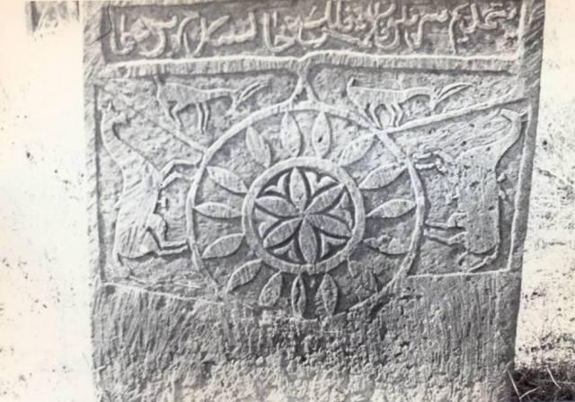 Mozaici kao sa bosanskih stećaka