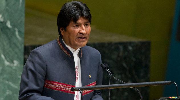 Bolivija proglasila Izrael