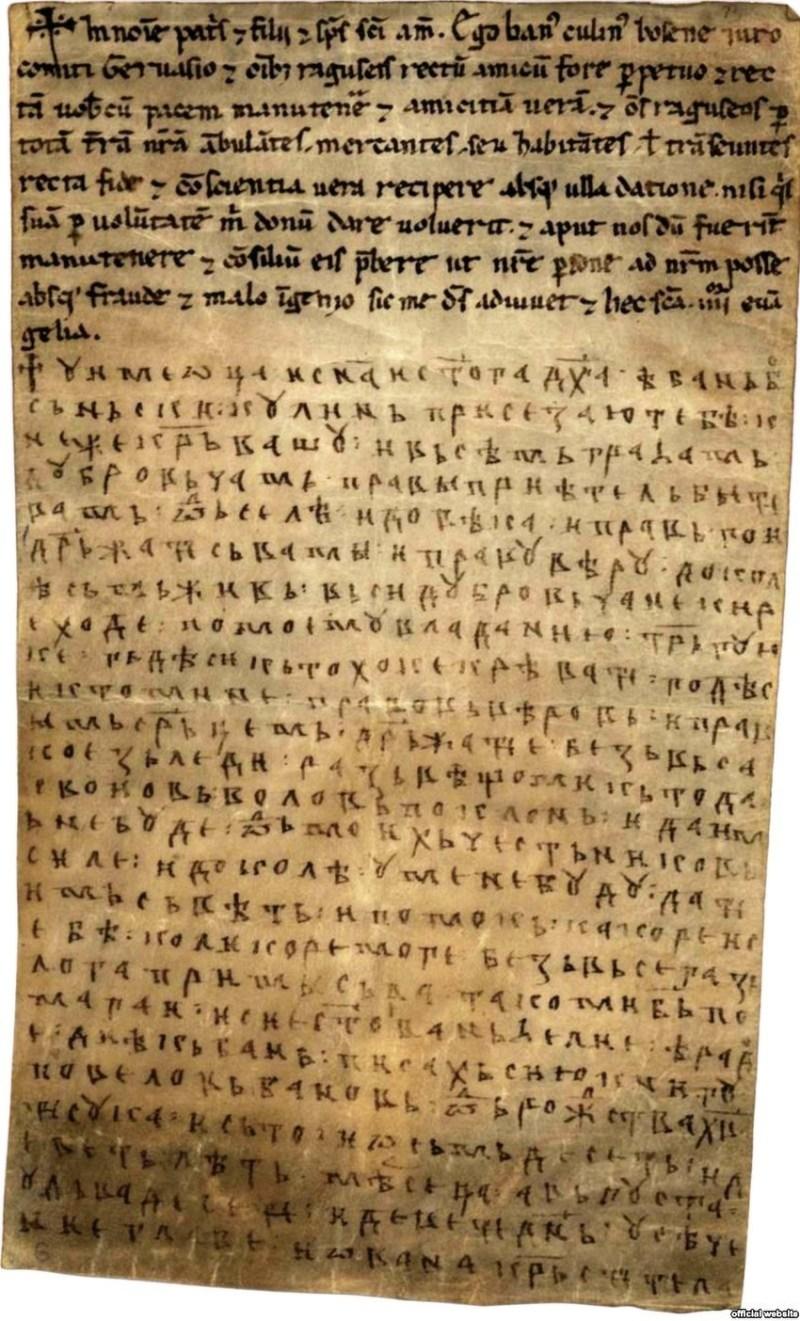 Povelja Kulina bana danas slavi 828. rođendan: Svjedočanstvo suverenosti i samostalnosti BiH