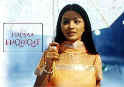 Kya Haadsa Kya Haqeeqat, Sony TV