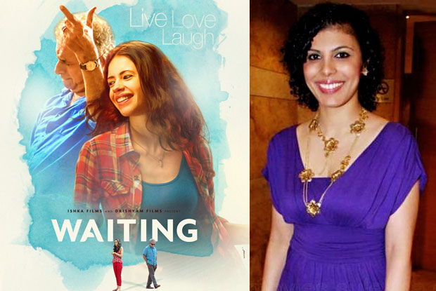 Anu Menon: Waiting