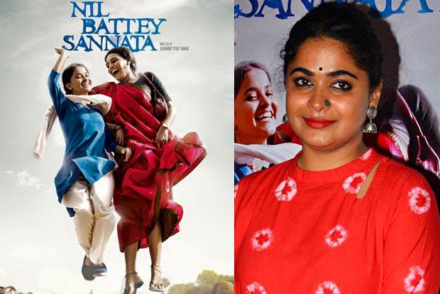 Ashwini Iyer Tiwari: Nil Battey Sannata