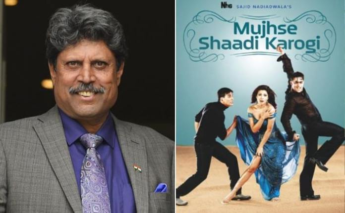 "Kapil Dev in the Akshay Kumar-Salman starrer ""Mujhse Shaadi Karoge"