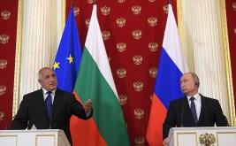 Bildergebnis für Пресс-конференция по итогам российско-болгарских переговоров