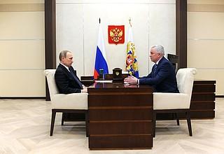 Working meeting with Head ofRepublic ofBuryatia Vyacheslav Nagovitsyn