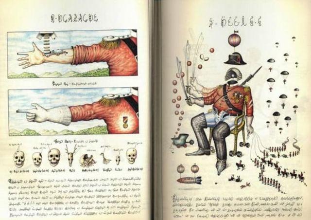 «Кодексом Серафини» - современная книга со средневековыми иллюстрациями.