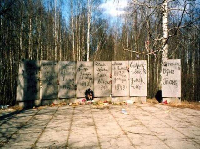 Дневник Тани Савичевой в камне рядом с памятником *Цветок жизни* под Санкт-Петербургом | Фото: personalguide.ru
