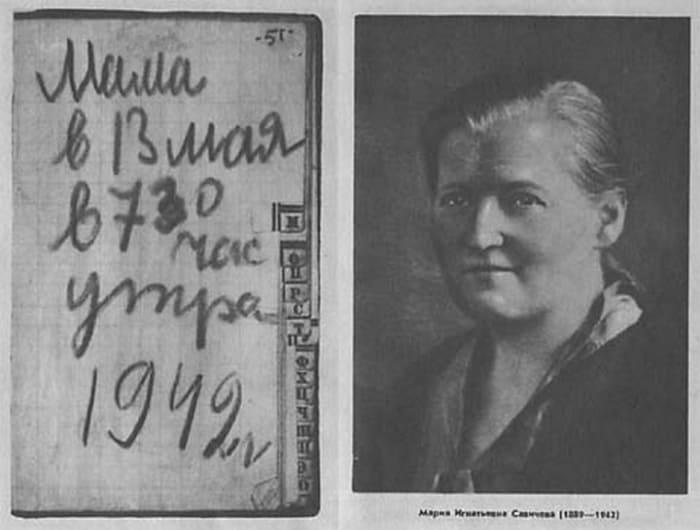 Мария Игнатьевна Савичева, мама Тани | Фото: odnastroka.ru