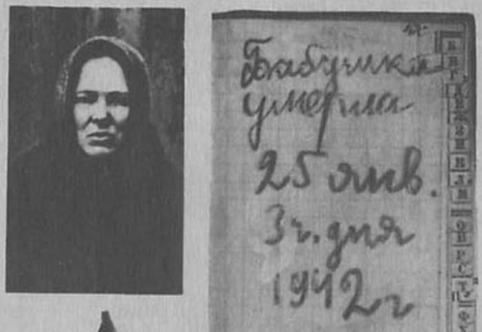 Бабушка Тани, Евдокия Арсеньева | Фото: odnastroka.ru