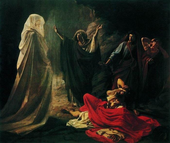 «Саул у Аэндорской волшебницы». (1856). Автор: Николай Ге