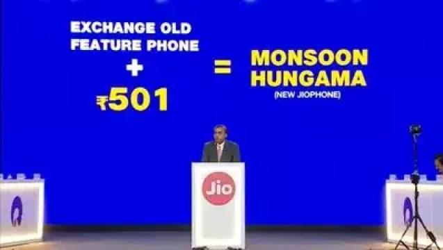 जियो फोन 2 और जियो गीगा फाइबर लॉन्च, जानें सभी बड़ी बातें