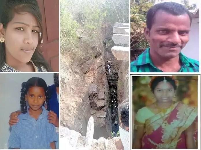 Image result for హాజీపూర్ మర్డర్ మిస్టరీ