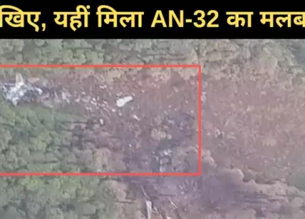 an 32 crash site in arunachal pradeshs lipo