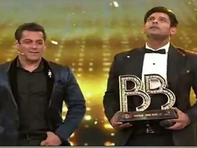 Bigg Boss 13 Winner Siddharth Shukla: Bigg Boss 13 Trophy Winner Siddharth Shukla