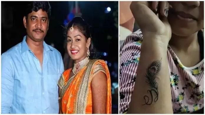 Image result for dorababu wife tatue