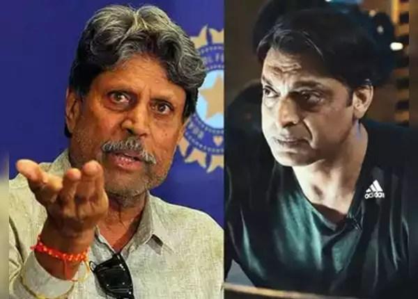 Kapil Dev's honesty to Akhtar