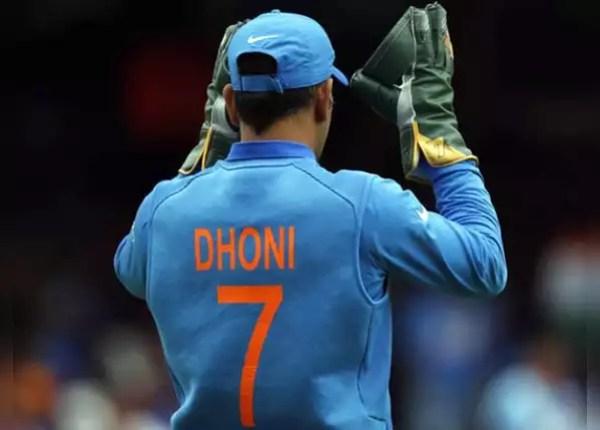 Dhoni seems hopeful on the cricket ground