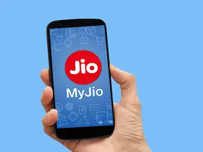 Jio recharge is getting strong cashback
