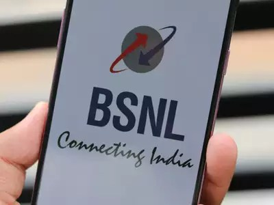 Gift to BSNL users