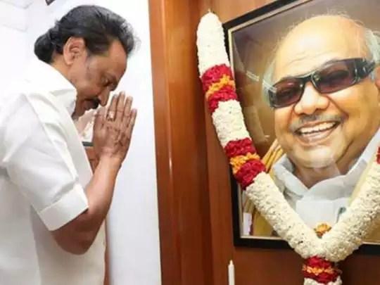 karunanidhi birthday: கருணாநிதி பிறந்தநாள்: ஆடம்பரம் வேண்டாம்-மு.க.ஸ்டாலின்  வேண்டுகோள்! - m.k.stalin statement on kalaignar karunanidhi birthday    Samayam Tamil