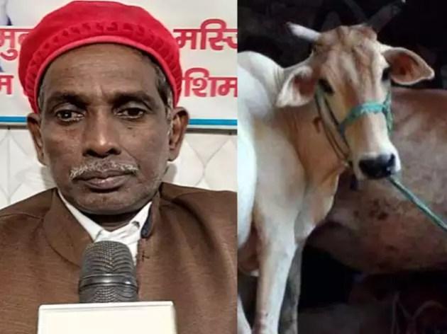 इकबाल अंसारी ने कहा- गाय का मांस ना खाएं मुसलमान
