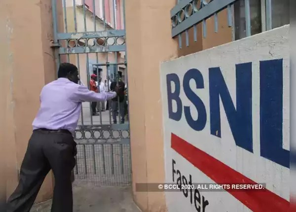 सबसे पहले BSNL ने वापस लिया टेंडर