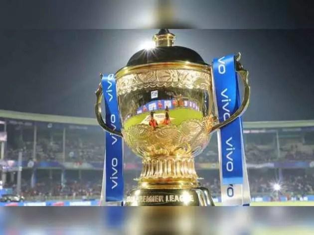 IPL-Vivo deal canceled: Rajiv Shukla praises BCCI