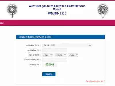 वेस्ट बंगाल जेईई रिजल्ट 2020