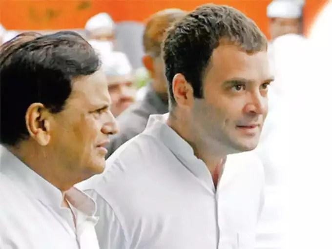 अहमद पटेल और राहुल गांधी