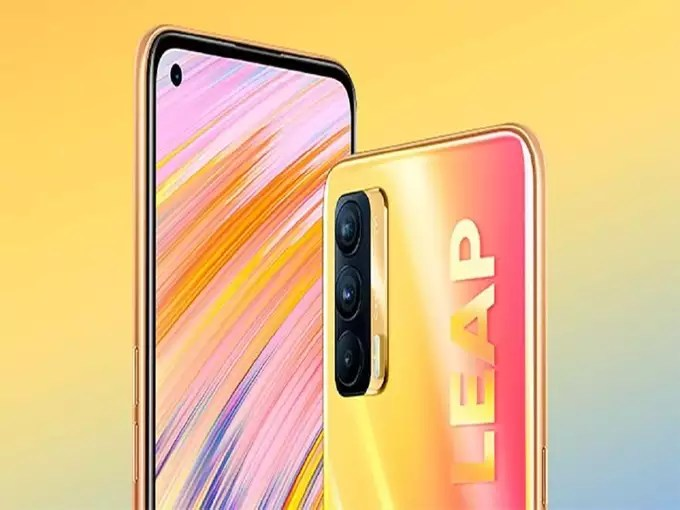Realme V15 5G Launched Price Specifications 2