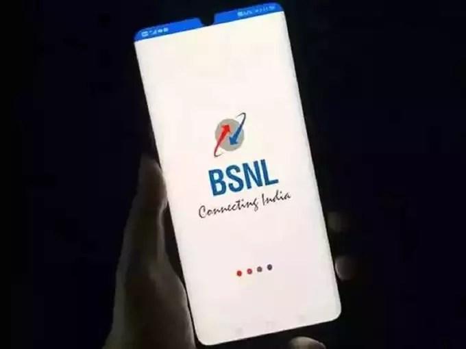 Best Data Vouchers of BSNL Under 500 rupees in india 2