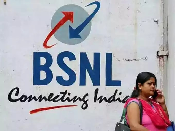 BSNL Prepaid Plan with 2gb data daily 2