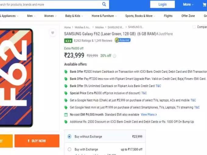 Samsung Galaxy F62 Offer