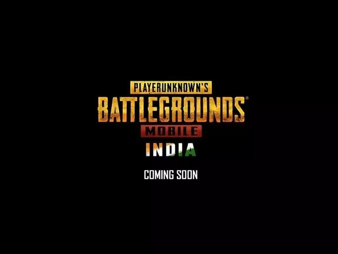 Battleground 2s Mobile India launch date Format