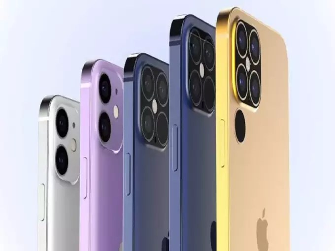 iPhone 13 Series Launch Date price specifications 1