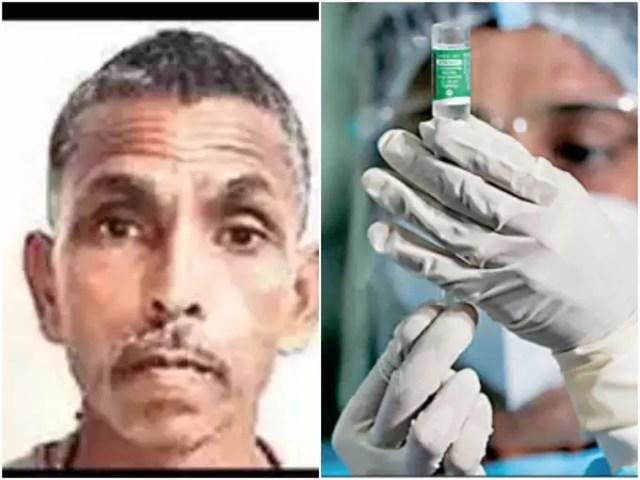 corona vaccine dose