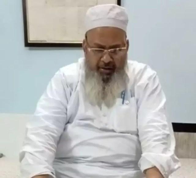 बुलंदशहर के शहर काजी ने वीडियो जारी कर की अपील, घर में अदा करें नमाज, खुले स्थानों में कुर्बानी न देने की हिदायत