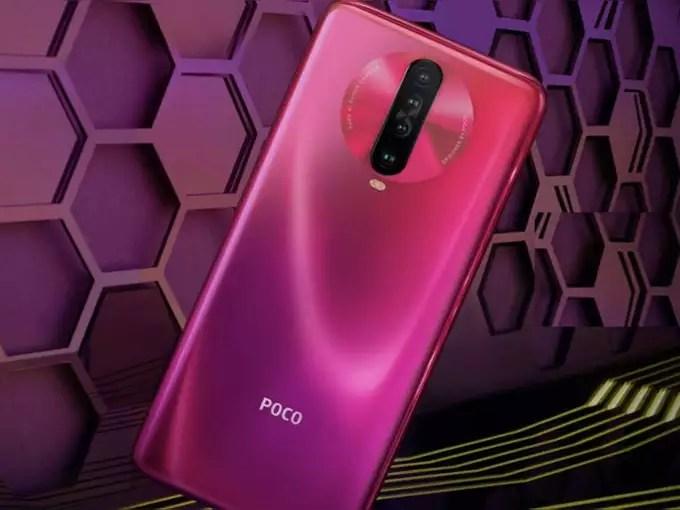 Poco Best Smartphones Under 15000 Rupees In India 4