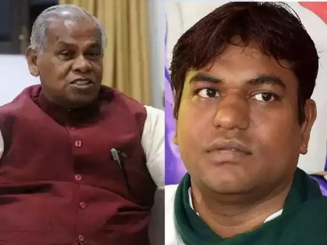 Manjhi_sahani