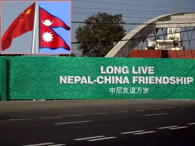 Nepal china 11