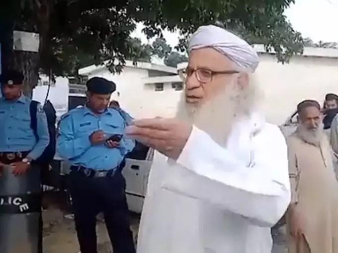 Pakistani Maulana