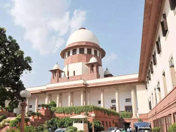 apex court's decision on road accident