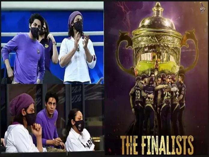 Kolkata knight riders shahrukh khan and ipl final