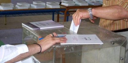 Δημοσκόπηση Alco: Παγιώνεται η διαφορά ΣΥΡΙΖΑ-ΝΔ