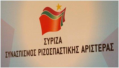 ΣΥΡΙΖΑ Λάρισας καταγγέλλει ΓΑΠ για «απύθμενο θράσος»
