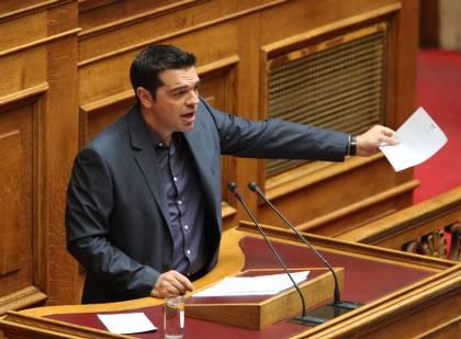 Την σύγκληση της Ολομέλειας ζητά ο ΣΥΡΙΖΑ