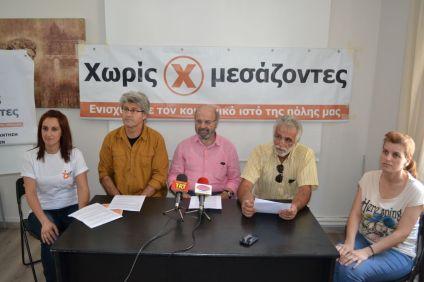 «Να μην εξαφανιστούν παραγωγοί και ελληνικά προϊόντα»