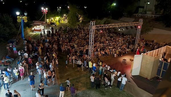 Ξεκίνησε το Φεστιβάλ Πηνειού 2014